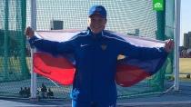 На юношеской Олимпиаде в Аргентине сборная России завоевала 6 наград.В восьмой день летних юношеских Олимпийских игр, которые проходят в Буэнос-Айресе, российская сборная добавила в копилку 2 золота, 2 серебра и 2 бронзы.Аргентина, Олимпиада.НТВ.Ru: новости, видео, программы телеканала НТВ