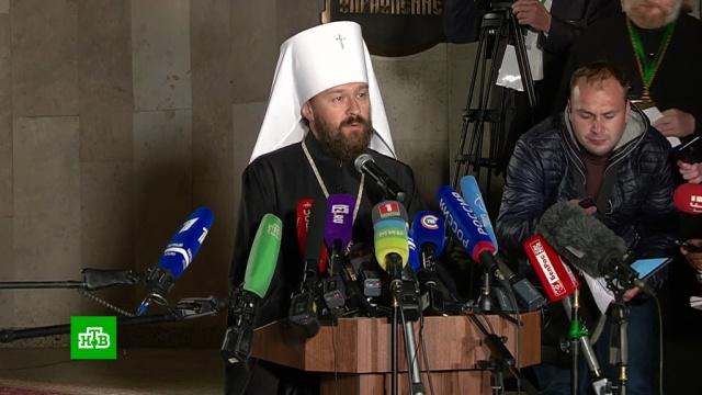 В РПЦ выразили надежду, что Порошенко не будет преследовать верующих.Порошенко, РПЦ, Украина, религия.НТВ.Ru: новости, видео, программы телеканала НТВ