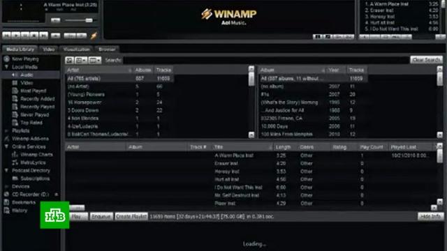 Легенда нулевых: медиаплеер Winamp возродят в 2019 году.гаджеты, компьютеры, музыка и музыканты, технологии.НТВ.Ru: новости, видео, программы телеканала НТВ