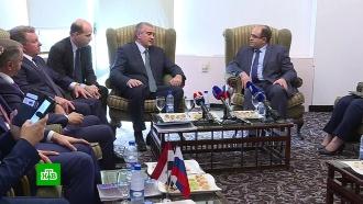 Крымчане и сирийцы договорились о совместной торговле в национальных валютах