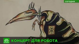 Музыкант, философ и художник: лидер «Пикника» приглашает петербуржцев на выставку