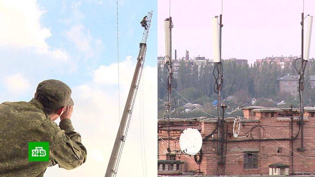 Мобильный Интернет в Донбассе выходит на новый уровень.ДНР, Интернет, мобильная связь, Украина.НТВ.Ru: новости, видео, программы телеканала НТВ