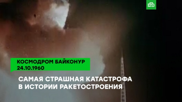 «Телецелитель» 80lvl: как Кашпировский загипнотизировал всю страну.НТВ.Ru: новости, видео, программы телеканала НТВ