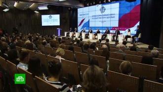 Всероссийский форум по общественному здоровью открылся в Москве