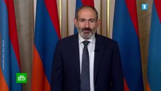Пашинян подал вотставку споста премьера Армении