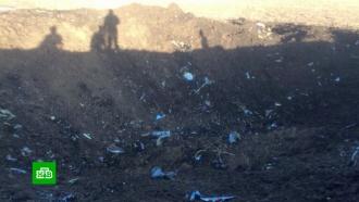 Украина обнародовала данные одного из погибших пилотов <nobr>Су-27</nobr>