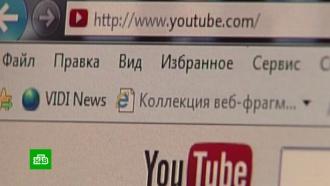 Вработе видеохостинга YouTube произошел сбой