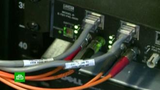 Чехия объявила о задержании российских хакеров