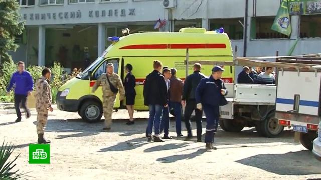 Названо имя устроившего стрельбу в Керчи.Крым, взрывы, стрельба, терроризм.НТВ.Ru: новости, видео, программы телеканала НТВ