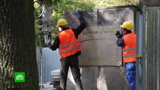 ВВаршаве решили снести памятник Благодарности Красной армии