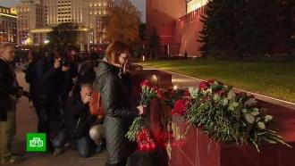 Вся Россия скорбит вместе с Керчью в связи с трагедией в колледже