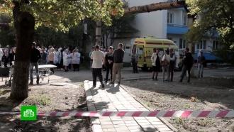 ВКрыму объявлен трехдневный траур
