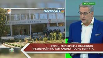 В керченском колледже найдено тело застрелившегося молодого человека