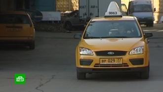 Госдума поддержала выплату пассажирам такси компенсаций в 2 млн рублей
