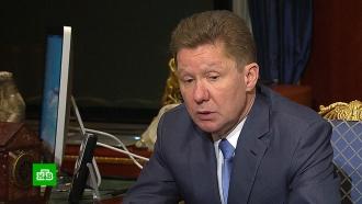 «Газпром» идет на рекорд по поставкам вдальнее зарубежье
