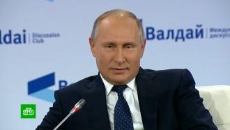 Путин: Трамп настроен на выравнивание отношений сРФ