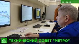 В Петербурге инженерам метро показали новейший поезд-лабораторию