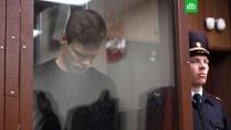 Кокорину и Мамаеву предъявили обвинения в хулиганстве и побоях.Павлу Мамаеву и братьям Александру и Кириллу Кокориным предъявлены обвинения по делу о драке в центре Москвы.Москва, аресты, драки и избиения, скандалы, футбол.НТВ.Ru: новости, видео, программы телеканала НТВ
