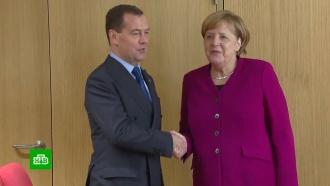 Медведев вБрюсселе обсудил сМеркель сотрудничество всфере энергетики