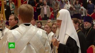 Русская церковь за рубежом прервала общение сКонстантинополем