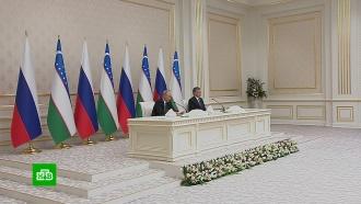 Путин иМирзиёев запустили строительство первой вУзбекистане АЭС