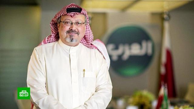 США следят за расследованием дела об исчезновении саудовского журналиста.Саудовская Аравия, Турция, расследование, убийства и покушения.НТВ.Ru: новости, видео, программы телеканала НТВ