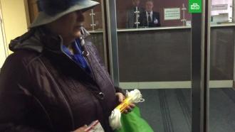 Пенсионерка в Новосибирске подарила министру веревку, мыло, спички и соль