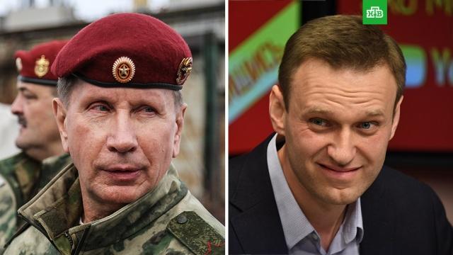 «Я его на другое приглашал»: Золотов ответил на вызов Навального.Глава Росгвардии заявил, что они с Навальным «не сходятся» в том, как должен пройти их поединок.Навальный, Росгвардия.НТВ.Ru: новости, видео, программы телеканала НТВ