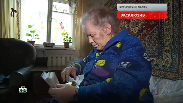Бабушка керченского убийцы назвала его «веселым фантазером».НТВ.Ru: новости, видео, программы телеканала НТВ