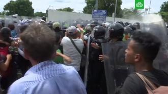 Полицейские пострадали встолкновениях на границе Мексики иГватемалы