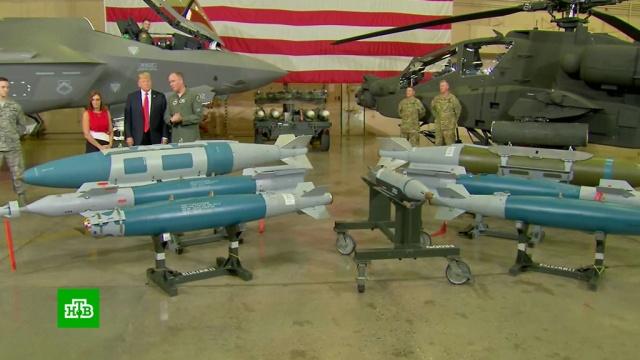 СФ: выход США из договора о ракетах средней и меньшей дальности грозит катастрофой.США, вооружение, оружие, ракеты.НТВ.Ru: новости, видео, программы телеканала НТВ