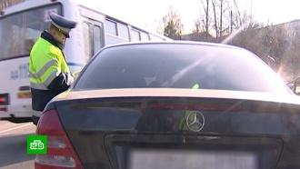 Правительство ужесточило правила возврата водительских удостоверений