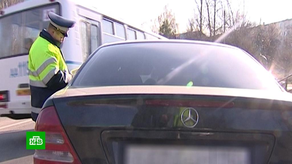Правительство ужесточило правила возврата водительских удостоверений.автомобили, дорожное движение.НТВ.Ru: новости, видео, программы телеканала НТВ