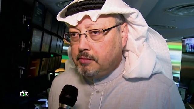 Убийство журналиста в консульстве: почему Трамп не накажет Саудовскую Аравию.журналистика, Саудовская Аравия, США, Трамп Дональд, убийства и покушения.НТВ.Ru: новости, видео, программы телеканала НТВ