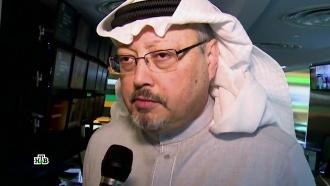Убийство журналиста вконсульстве: почему Трамп не накажет Саудовскую Аравию