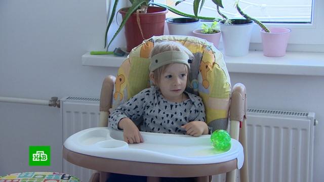 Трехлетнему Денису срочно нужны средства на восстановление слуха.SOS, благотворительность, болезни, дети и подростки.НТВ.Ru: новости, видео, программы телеканала НТВ