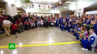 Триумфаторов юношеской Олимпиады встретили вМоскве овациями исовременной музыкой