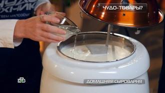 Домашняя сыроварня, приманка для рыб, двусторонняя сковорода: тест рекламных обещаний