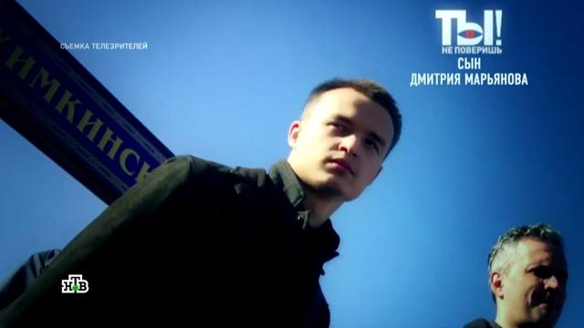 Единственный сын Марьянова возмужал и стал полной копией отца.знаменитости, кино, смерть, шоу-бизнес, эксклюзив.НТВ.Ru: новости, видео, программы телеканала НТВ