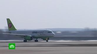 S7предупредила ориске остановки работы российских авиакомпаний