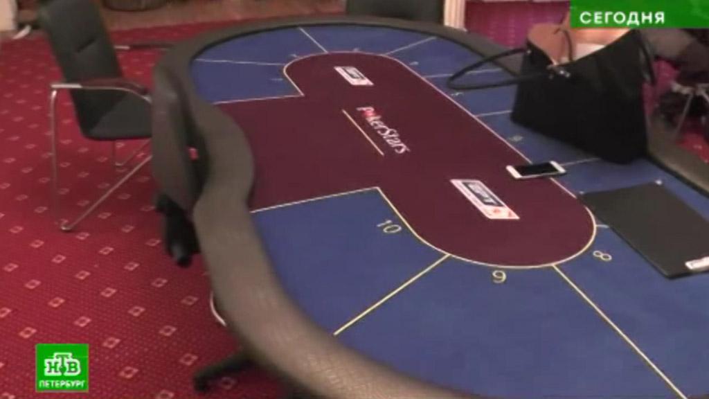Правила азартных игр