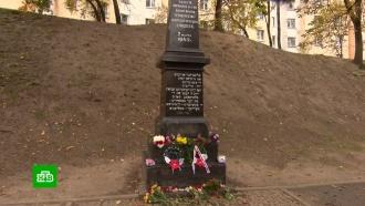 ВБелоруссии провели траурную акцию к<nobr>75-летию</nobr> уничтожения Минского гетто