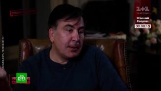 «Мама помогает»: Саакашвили рассказал ожизни вАмстердаме
