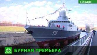 Петербургские судостроители сконструировали высокоточную «Бурю»
