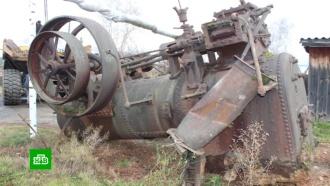 Найденную в сибирской тайге паровую машину XIX века доставили в музей