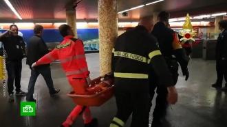 Вобрушении эскалатора вметро Рима обвинили российских болельщиков