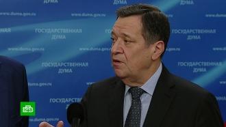 Профицитный и&nbsp;амбициозный: каким будет российский бюджет на <nobr>2019&#150;2021</nobr> годы