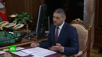 Путин назначил Александра Осипова врио губернатора Забайкалья