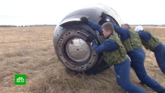 Космические спасатели провели учения вЧелябинской области