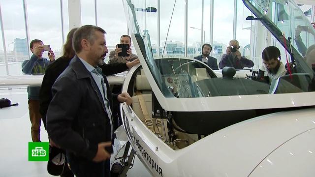 В «Сколково» представили летающую лабораторию на солнечных батареях.НТВ.Ru: новости, видео, программы телеканала НТВ